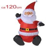 kerstman120cm